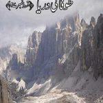 Amber Naag Maria Series Part 27 (Toofani Darya) by A Hameed