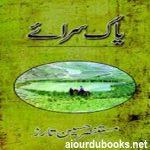 yak Saraye by Mustansar Hussain Tarar