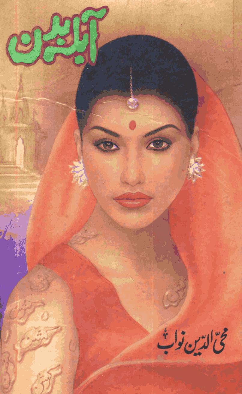 Abla Badan by Mohiuddin Nawab PDF