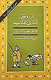 Urdu Ki Akhri Kitab by Ibne Insha download pdf