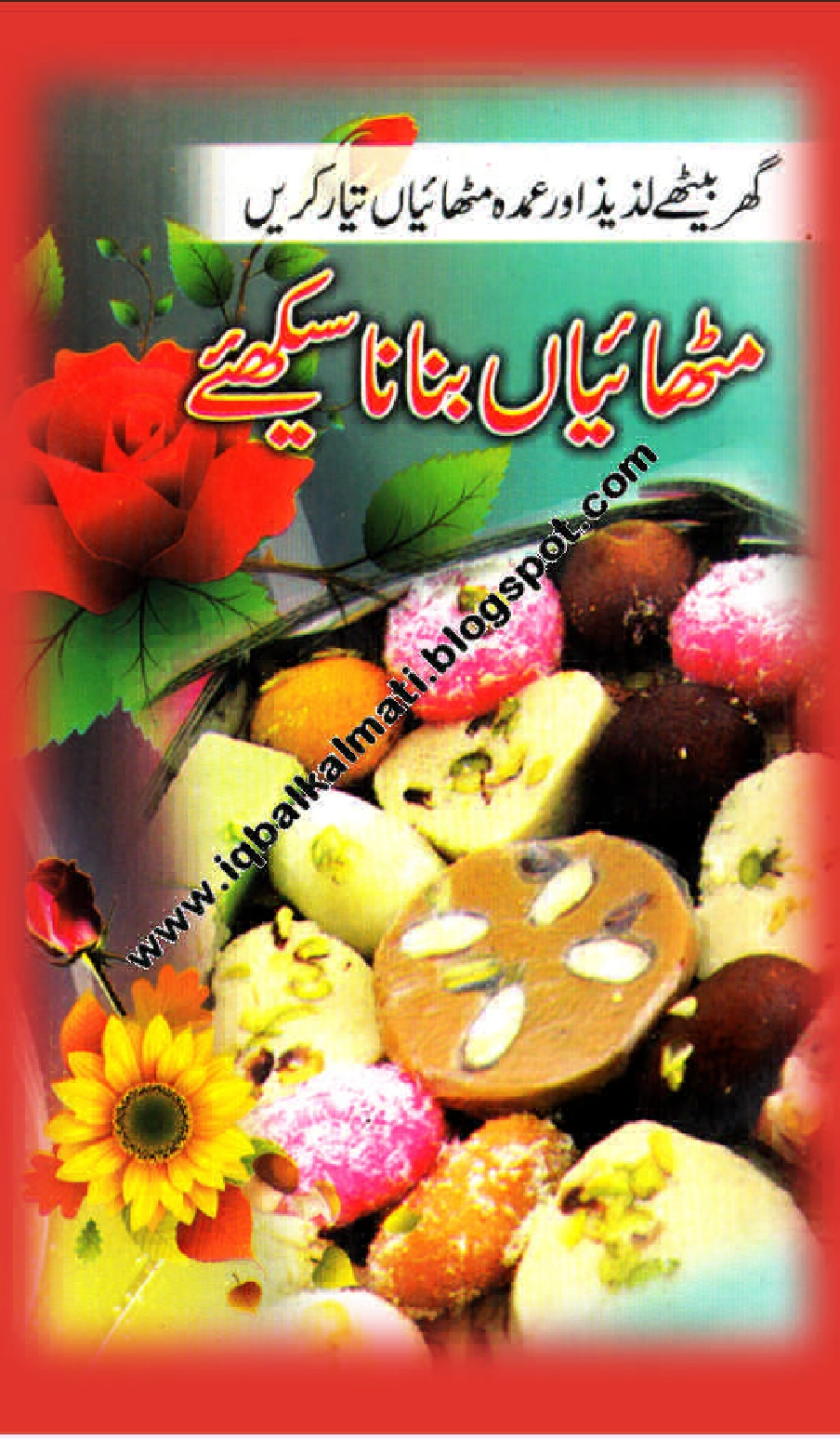 How to Make Sweets (Mithai) Recipes Book in Urdu by pdfbookspk