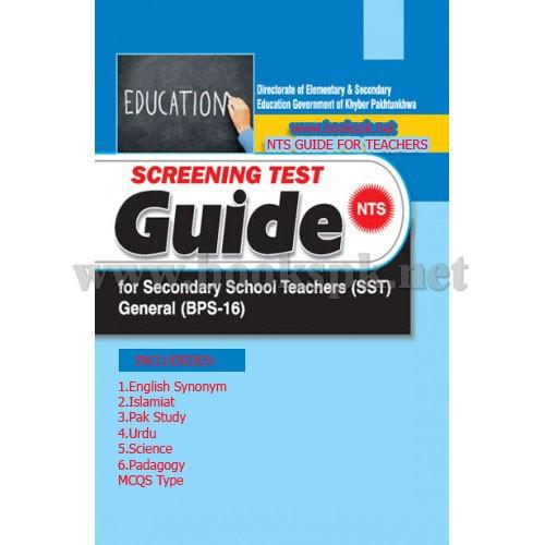 NTS test Preparation Book PDF by bookspk