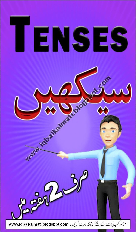 English Tenses Learning PDF by pdfbookspk