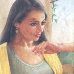 Mehram e dil by Nosheen Naz Akhtar Download PDF