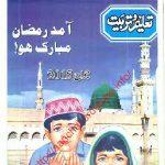 Taleem O Tarbiat June 2015 by bookspk