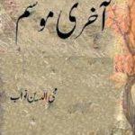 Akhri Mousam by Mohiuddin Nawab
