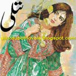 Titlee by M.A Rahat