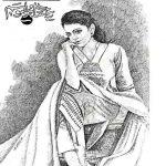 Ye Hansta Hua Mosam by Rashida Riffat PDF