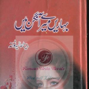 Baharen mery aangn mein by Beena Alia Twana PDF