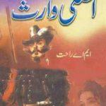 Asli Warris 01 by M a Rahat