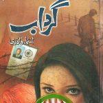 Gardab Complete By Asma Qadri