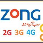 Zong-2G-3G-4G-TJ