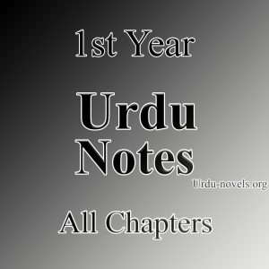1st year urdu