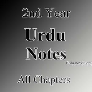 2nd year Urdu