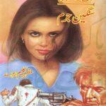 Sangeen Jurm Imran Series by Mazhar Kaleem M.A Download PDF