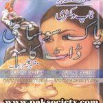Top Victory Part 2 Imran