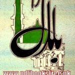 Bilal R.A History in Urdu By Saleem Gilani PDF