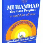 Muhammad s.a.w The Last Prophet A Model for All Time