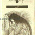 Aneeza Syed