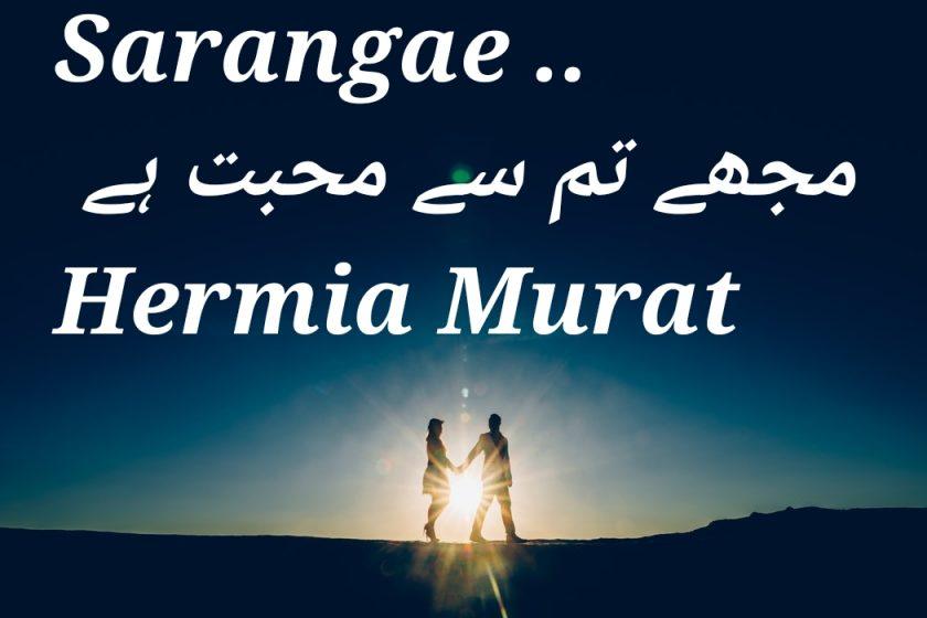 Sarangae by Harmia Murat PDF
