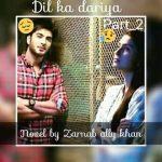 Dil Ka Darya Novel by Zarnab Ali Full
