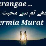 Saranghae by Hermia Murat