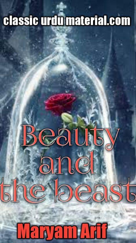 Beauty and the best by Maryam Arif English novel PDF