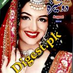Dosheeza Digest August 2014