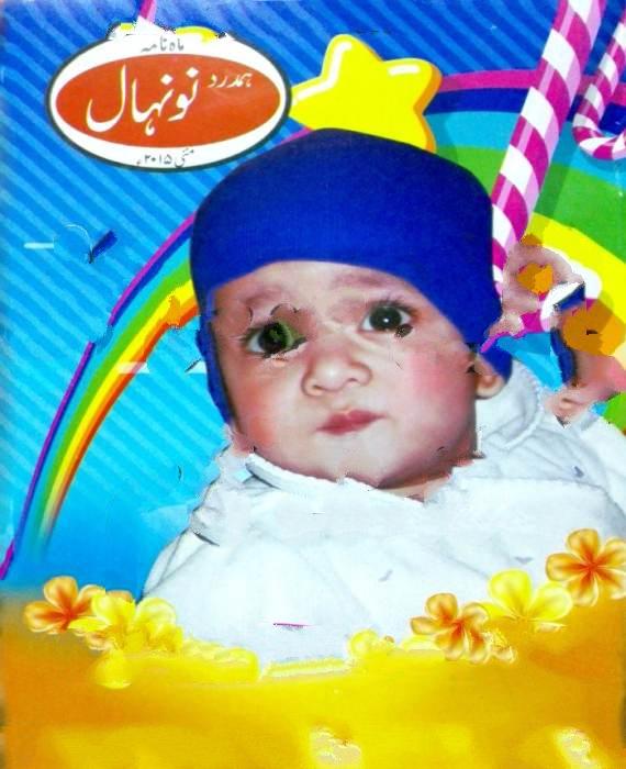Hamdard Naunehal May 2015 PDF