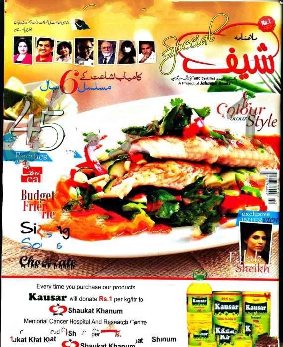 Chef Magazine December 2014 PDF