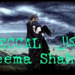 Meekal by Seema Shahid