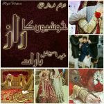 Khushiyon Ka Raaz by Faryal Khan Eid Special 2nd