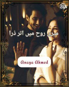 Meri rooh mein utr zara by Anaya Ahmed
