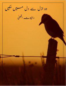 Wo Azal sy Dil Mein Makein by Rajpoot Aqsa